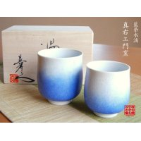 Aizome suiteki (pair) Japanese green tea cup (wooden box)
