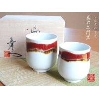 Silk road (pair) Japanese green tea cup (wooden box)