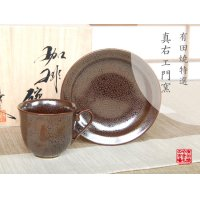 Yuteki tenmoku Cup and saucer(wooden box)