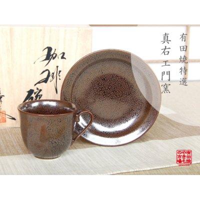 [Made in Japan] Yuteki tenmoku Cup and saucer(wooden box)