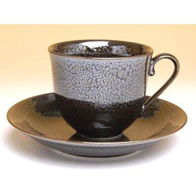 Photo2: Yuteki tenmoku Cup and saucer(wooden box)