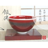 Shinsha Tea bowl for tea ceremony