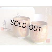 Kinkamon (pair) Japanese green tea cup (wooden box)