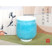 Kinyou (Large)Japanese green tea cup (wooden box)