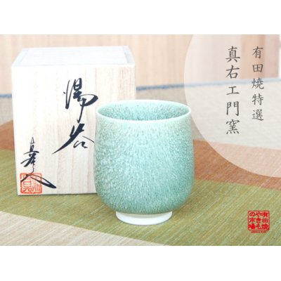 [Made in Japan] Uguisu yu (Small)Japanese green tea cup (wooden box)
