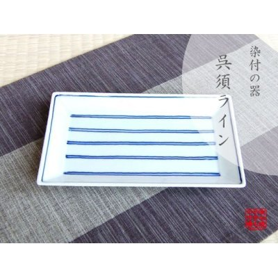 [Made in Japan] Gosu line Large plate