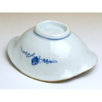 Photo3: Somenishiki hana botan Small bowl (11.2cm)
