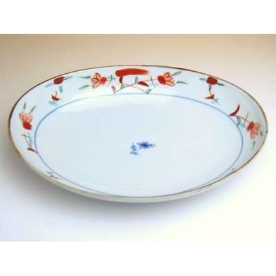 Photo2: Hana kazari Large bowl (26.3cm)