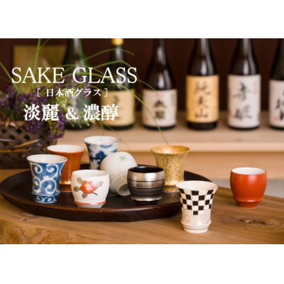 Photo3: Iwai Ichimatsu (Red) (Vertical) SAKE GLASS