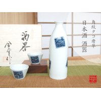 Kakumon tako karakusa Sake bottle & cups set (wood box)