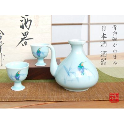 [Made in Japan] Seihakuji kawasemi bird Sake bottle & cups set