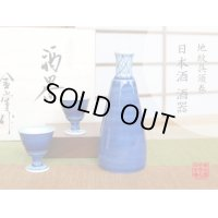 Jimon gosumaki Sake bottle & cups set
