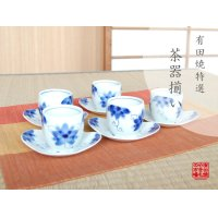 Sakura-so Tea cup set  (5 cups & saucer)