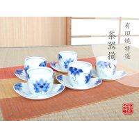 Sakura-so Tea cup set  (5 cups & saucer)