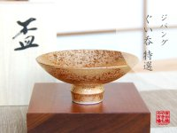 Zipang gold SAKE cup (wood box)