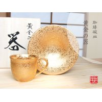 Zipangu gold Cup and saucer(wooden box)