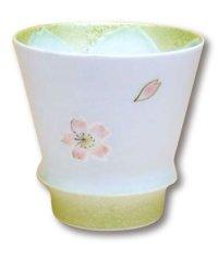 Mai Sakura (Green) cup