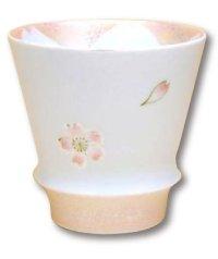 Mai Sakura (Pink) cup