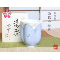 Hana no mai (Purple) Japanese green tea cup / SAKURA type(wooden box)