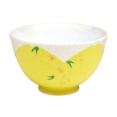 [Made in Japan] Hanano mai Sakura (Yellow) rice bowl