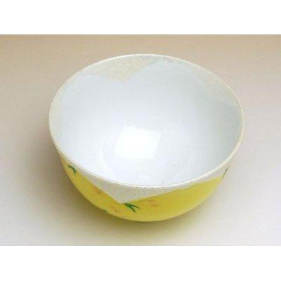 Photo3: Hanano mai Sakura (Yellow) rice bowl