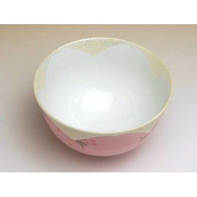 Photo3: Hanano mai Sakura (Pink) rice bowl