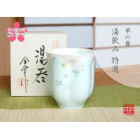 Hana no mai (Green) Japanese green tea cup / SAKURA type(wooden box)