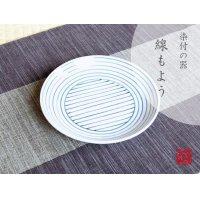 Sen moyou Medium plate (15cm)