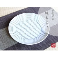 Sen moyou Large plate (22.5cm)