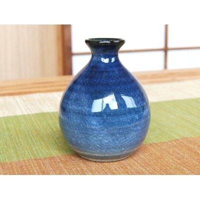 Photo3: Ai blue Sake bottle & cups set (wood box)