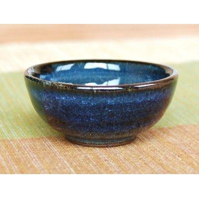 Photo4: Ai blue Sake bottle & cups set (wood box)