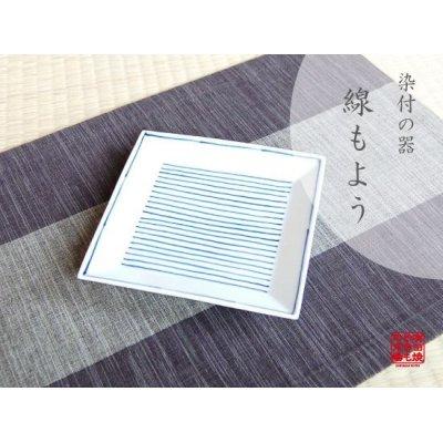 [Made in Japan] Sen moyou Medium plate