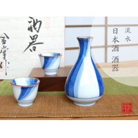 Ryusui Sake bottle & cups set (wood box)
