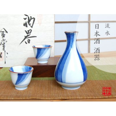 [Made in Japan] Ryusui Sake bottle & cups set