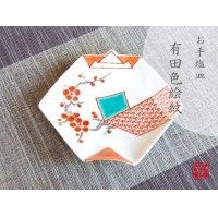 Nishiki jimon Ume Small plate (10.4cm)