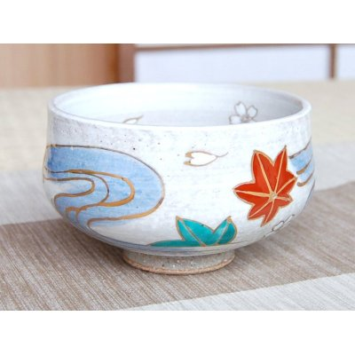 Photo2: Nishiki tatsuta-kawa Tea bowl for tea ceremony