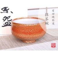Shumaki Kinsai Tea bowl for tea ceremony