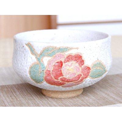 Photo2: Nishiki sazanka Tea bowl for tea ceremony
