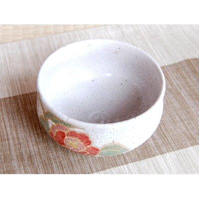 Photo4: Nishiki sazanka Tea bowl for tea ceremony