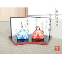 Miyako Hina doll (a doll displayed at the Girls' Festival)
