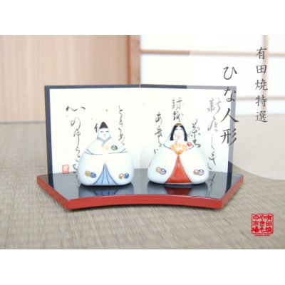 [Made in Japan] Kyou Hina doll (a doll displayed at the Girls' Festival)