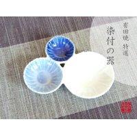 Kiku renka Small plate (12.4cm)