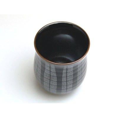 Photo2: Tenmoku tokusa Japanese green tea cup