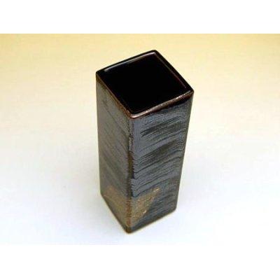 Photo2: Tenmoku konoha Small vase