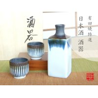 Banri Sake bottle & cups set (wood box)