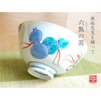 Nabeshima Mubyou (Blue) rice bowl