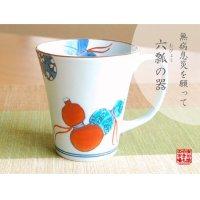 Nabeshima mubyo (Red) mug