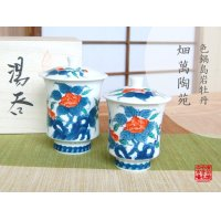 Ironabeshima Iwa botan (pair) Japanese green tea cup (wooden box)