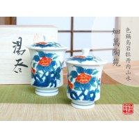 Ironabeshima uchi sansui Iwa botan (pair) Japanese green tea cup (wooden box)