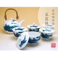 Nabeshima sansui landscape Tea set (5 cups & 1 pot)